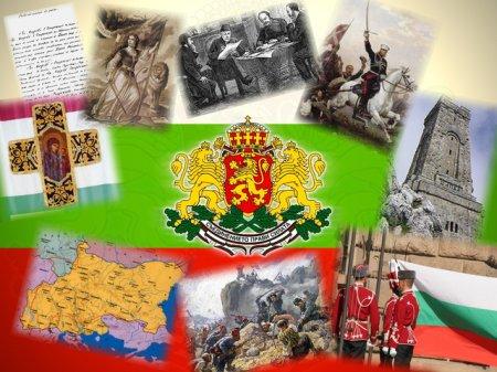 День независимости Болгарияи от Османской империи