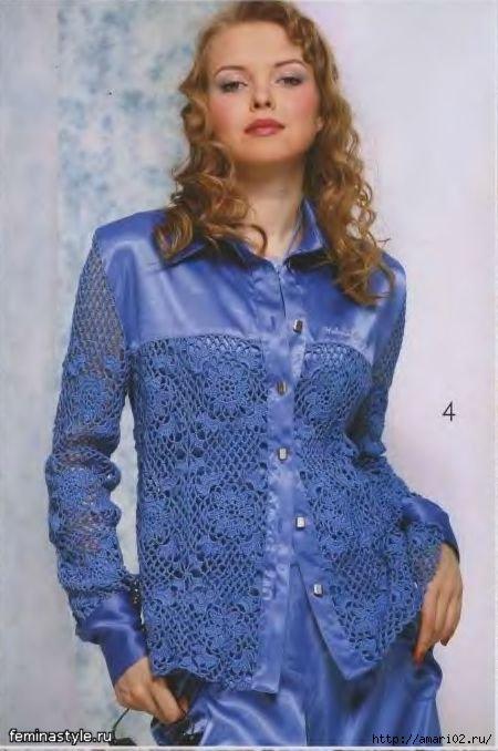 Блуза с вязаными вставками