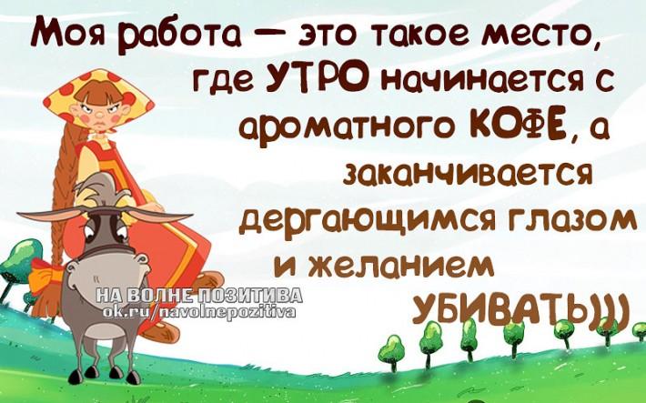 http://mtdata.ru/u23/photoBCD8/20643099880-0/original.jpg