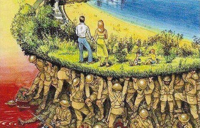 Современные концепции войны