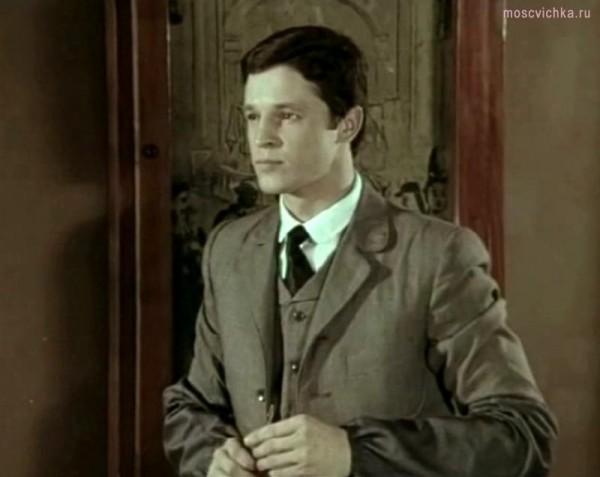 Иварc Калныньш Латвийский, актёр, советский