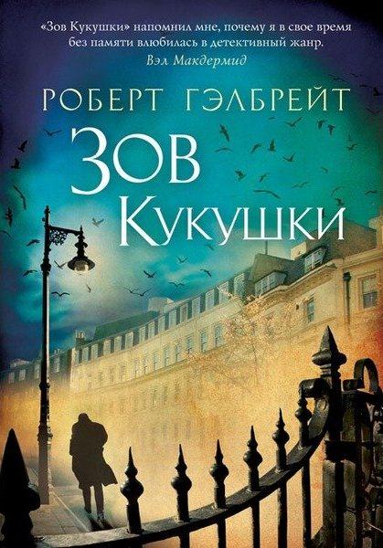 Лучшие книги 2014 года. Рейтинг читателей