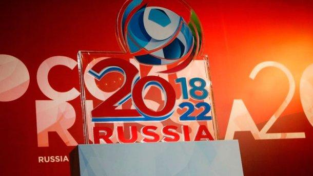 Украина не бойкотирует Чемпионат мира по футболу в России