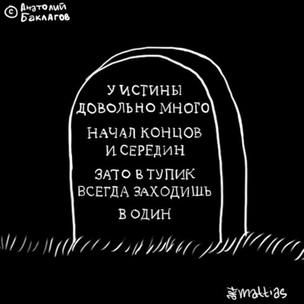 http://mtdata.ru/u23/photoBD3D/20085160845-0/original.jpg