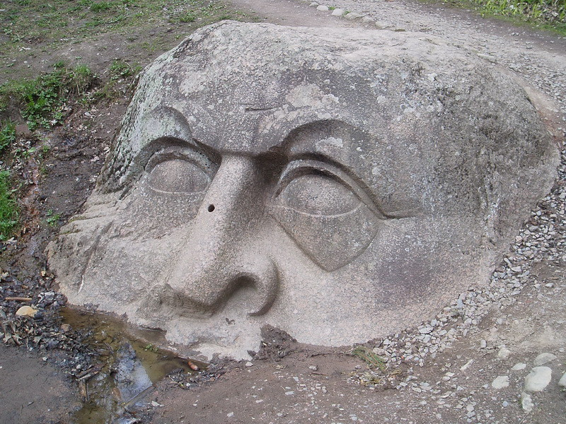 Тайна каменной головы