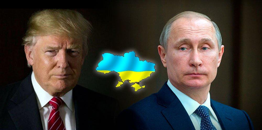 Как Большая сделка Путина и Трампа реализуется по Украине