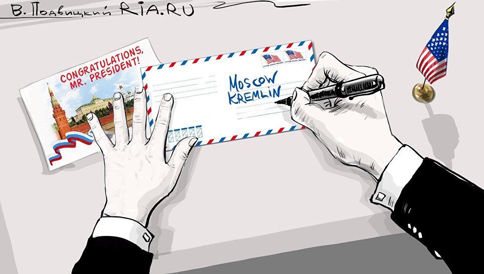 Как Запад поздравлял Путина. Фельетон-инсайд