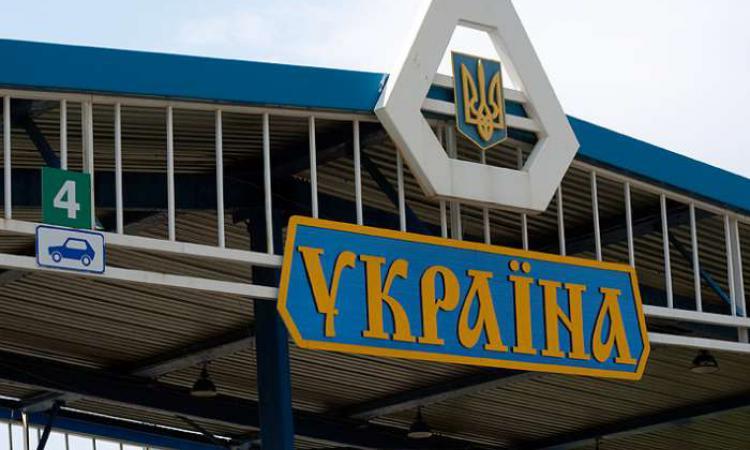 Новый пункт пропуска откроется на границе с Украиной