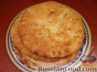 """Фото к рецепту: """"Картофчин"""" - осетинский пирог с картофелем"""