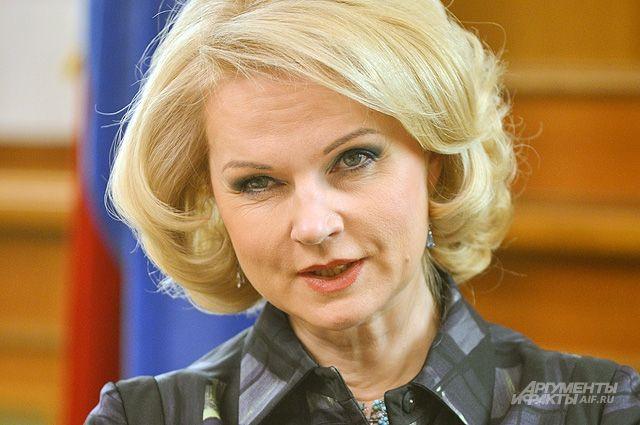 Голикова призвала МГУ поддержать платформу «Россия - страна возможностей»