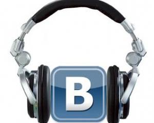 """Из """"ВКонтакте"""" может исчезнуть вся музыка"""