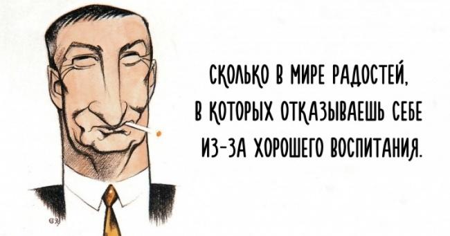 30оздоровительных цитат отсатирика Семена Альтова