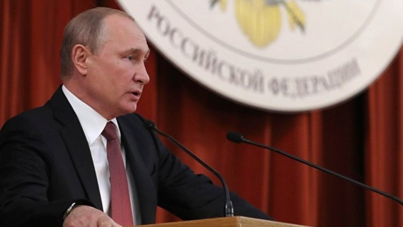 МИД: Путин обозначил приорит…
