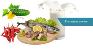 Идеальные сочетания в еде и несовместимые парочки