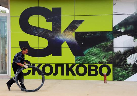 В России изобрели уникальный способ, как сделать аккумуляторы «вечными»