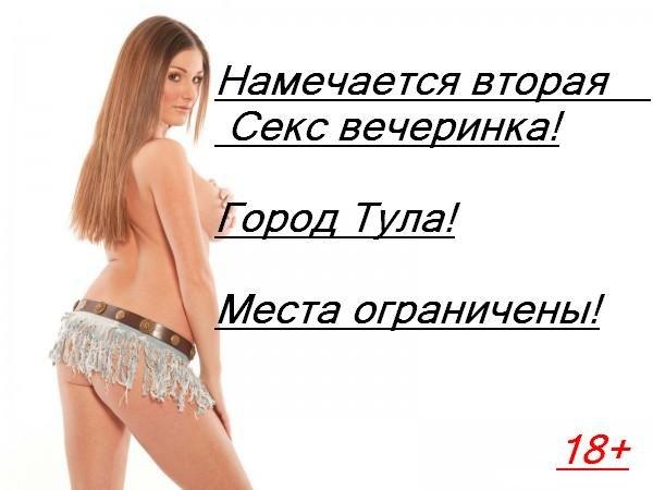 devushka-dlya-seksa-v-tule
