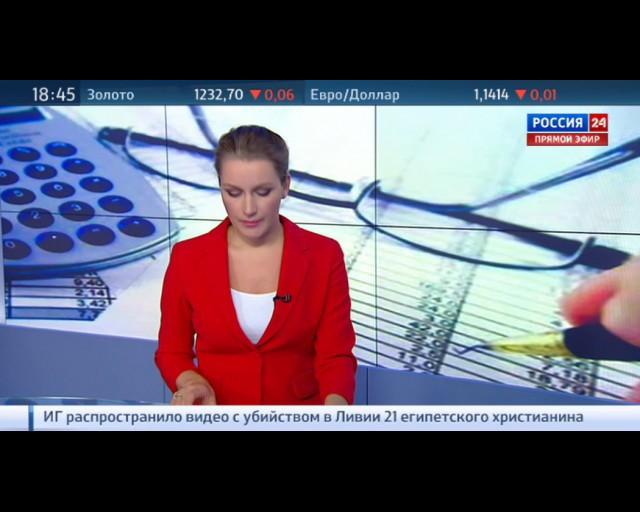 изготовление россия 1 выпуск новостей комбинации цветов