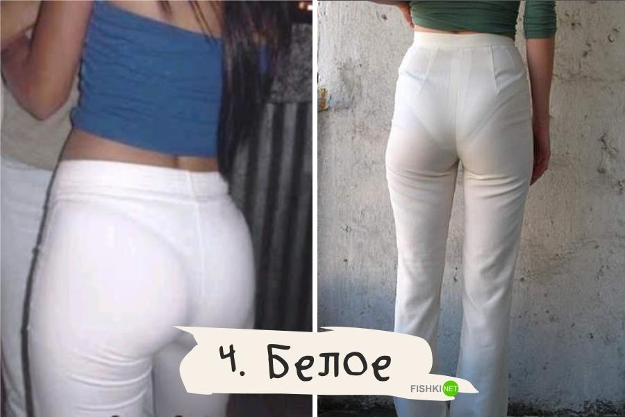Женские трусики выглядывают из под джинс фото 365-293
