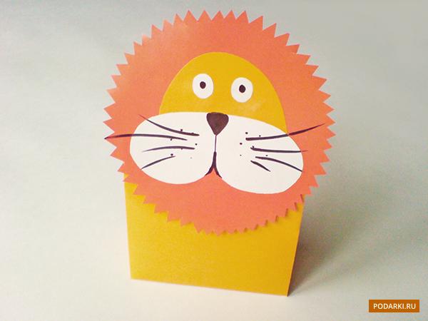 Упаковка «Львенок»