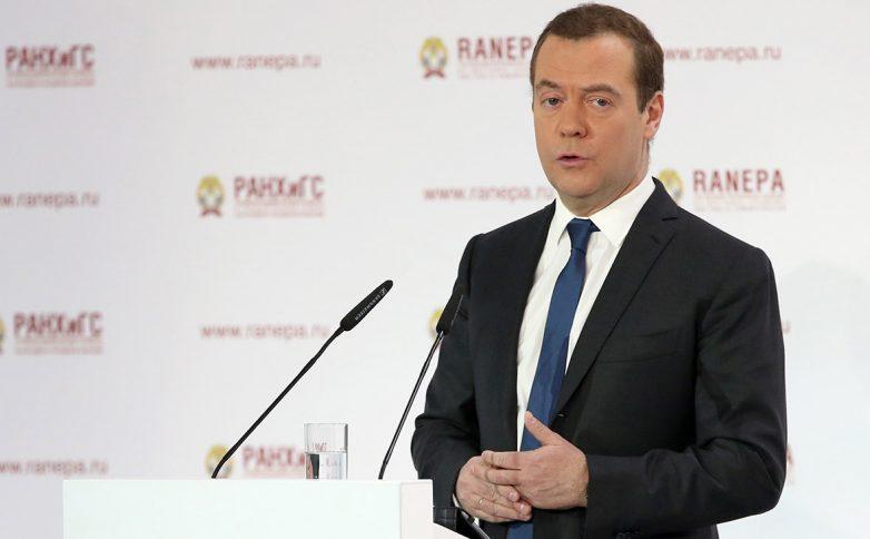 Медведев предупредил об исчезновении криптовалюты