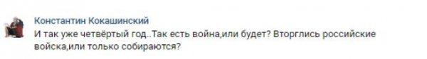 В Сети отреагировали на заявление Турчинова о возможности нападения России:«Это будет самая быстрая война»