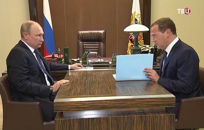 Путин одобрил состав нового правительства России