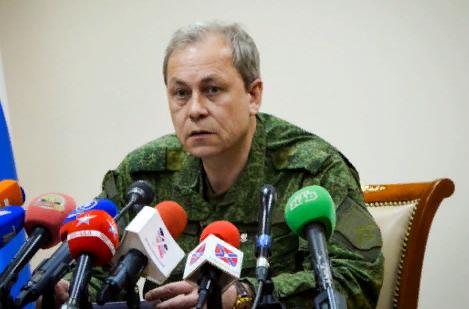 Военнослужащие  ДНР уничтожили группу украинских террористов