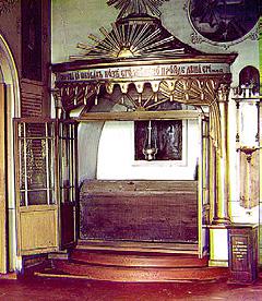 Гробница боярина Романова в Богоявленской церкви, позже уничтоженная. Фото 1910 года