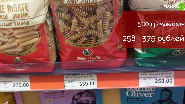Золотые продукты: и кто только такое покупает?!