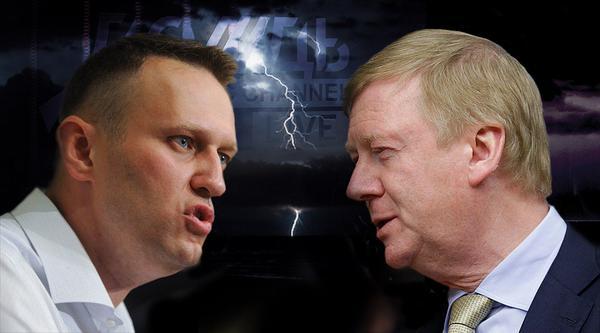Чубайс обсудил с Навальным в…