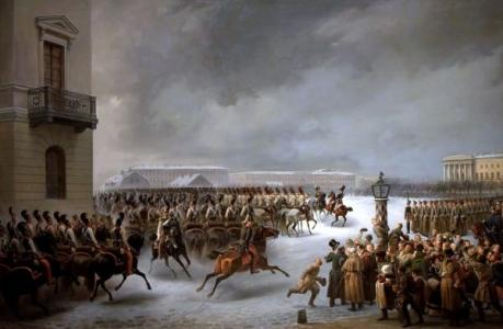 Майдан XIX века