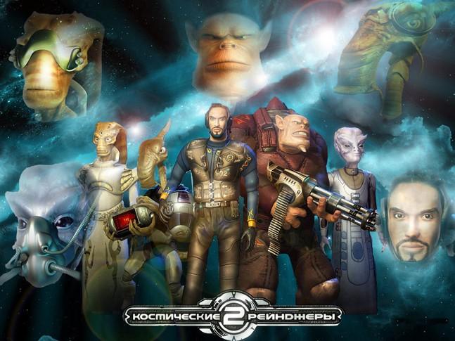 Космические рейнджеры (Space Rangers) - российская супер-игра фото. Прочее