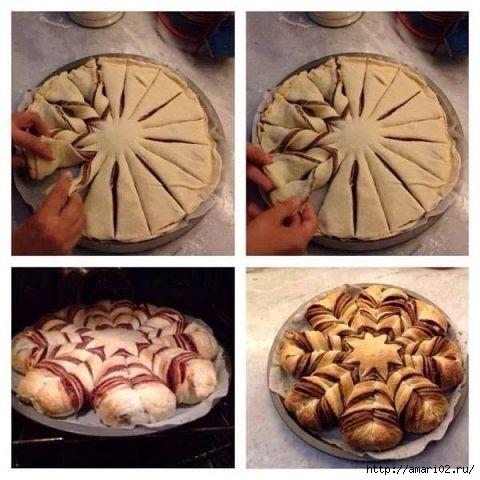 Пирог с шоколадной пастой