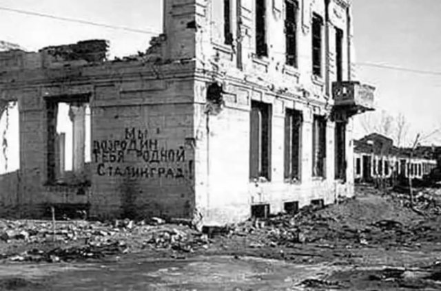 Сталинское экономическое чудо