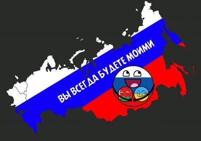 Россия никогда не бросит Украину на растерзание