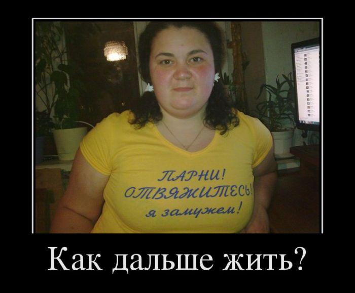 Живёшь всю жизнь Сашкой, а потом раз и Николаич (демотиваторы)
