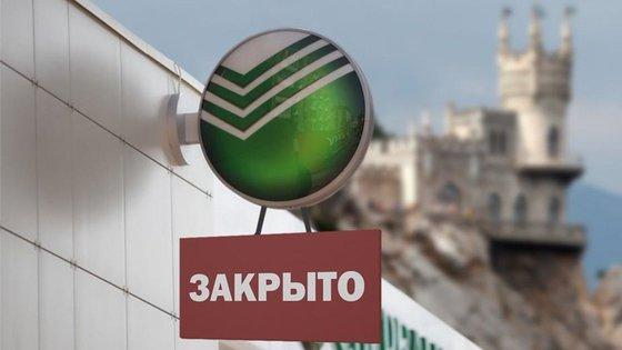 Дождались: Сбербанк и ВТБ ре…