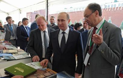 """Владимир Путин посетил фестиваль """"Книги России"""""""