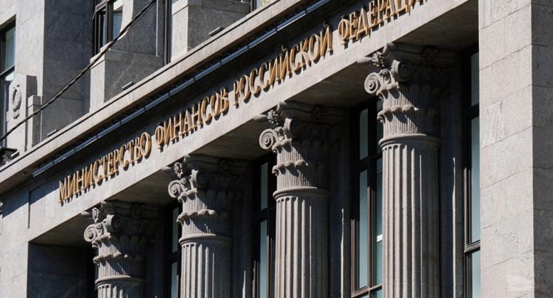 Жирно будет)) Минфин РФ отказался индексировать пенсии работающим пенсионерам
