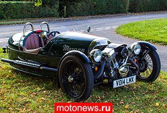 В Москве появится дистрибьютор Morgan Motors