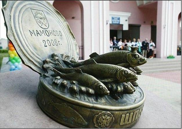 Памятник шпротам. Мамоново. Калининградская область Прикольные памятники, факты