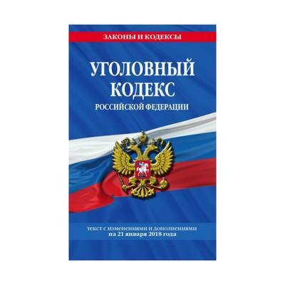 В Похвистнево продавец-консультант присвоила более 70 000 рублей, принадлежащих клиентам магазина