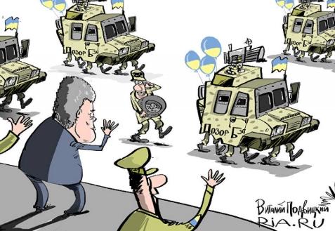 «Шароварные войска Украины» бессильны в Крыму: Киев пойдёт по пути диверсий