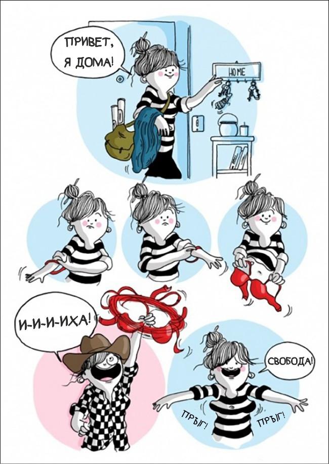 11 ироничных комиксов о том, что значит быть женщиной женщина, комикс
