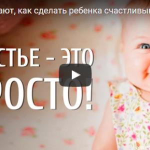 Эти папы знают как сделать ребенка счастливыми