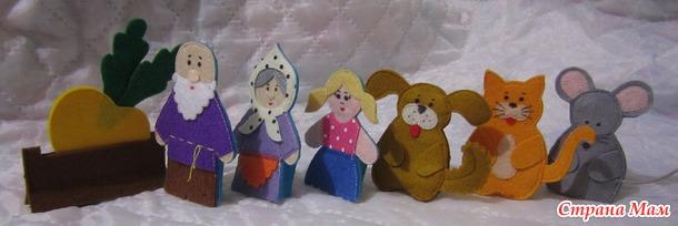 Новые пальчиковые куклы
