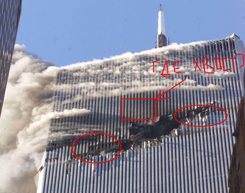 фото внутри башен близнецов