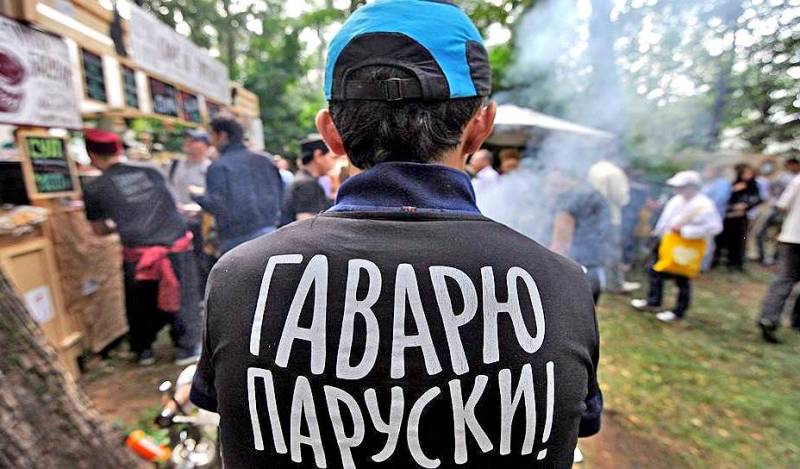 Русским грозит полное исчезновение