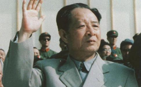 Генеральный секретарь китайской компартии Ху Яобан