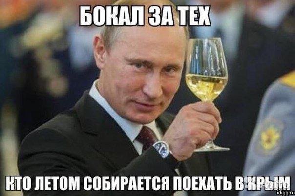 Киеву гарантирован очередной…